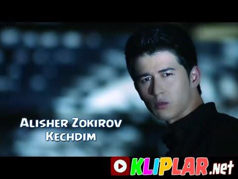 Alisher Zokirov - Qaylarga ko`may