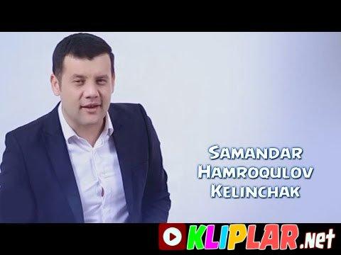 САМАНДАР ХАМРАКУЛОВ МР3 СКАЧАТЬ БЕСПЛАТНО
