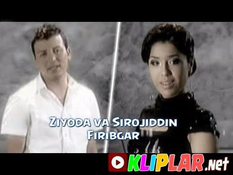Ziyoda va Sirojiddin - Firibgar (Video klip)